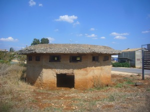 A pillbox at Amirim (Seth J. Frantzman)