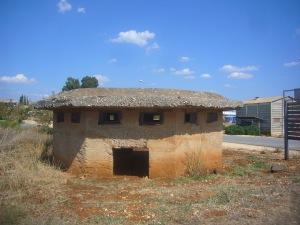 A pillbox at Amirim (Seth J. Frantzman)