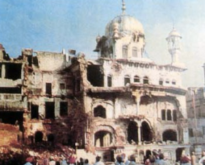The remnants of one of the buildings in the Golden Temple compound after Operation Blue Star