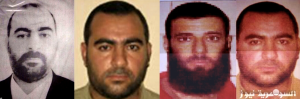 Various photos said to be Baghdadi