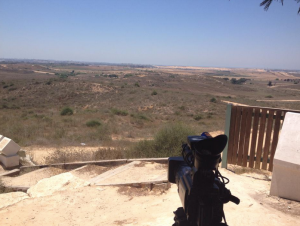 The overlook of Gaza