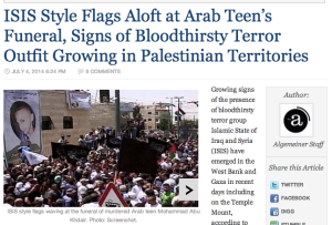 """Signs of bloodthirsty terror"""