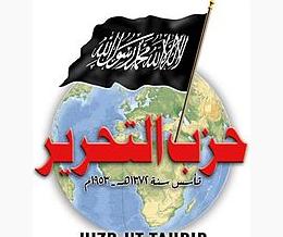 Hizb ut-Tahrir, not ISIS