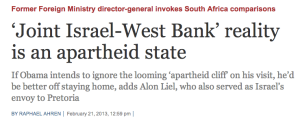 Screenshot of the Alon Liel article