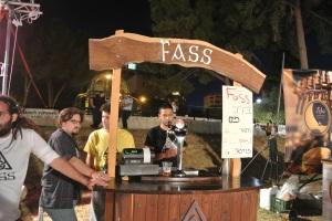 Fass brewery (Seth J. Frantzman)