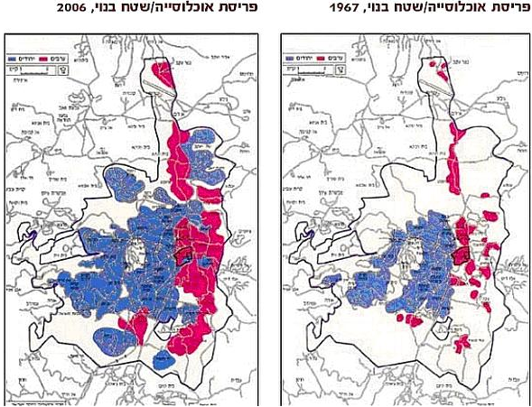 Growth of Jerusalem, the current municipal leadership claims to have categorized East Jerusalem housing better than previous ones