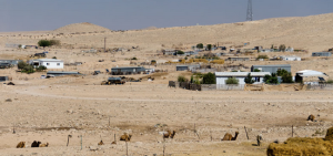 Bedouin settlement in the Negev