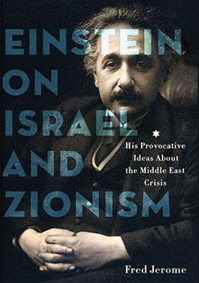 Einstein was ambivalent on Israel