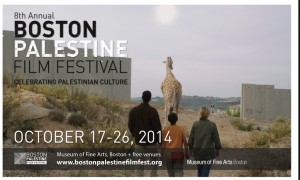 The Boston Film Festival