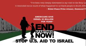 The 2014 Palestine marathon had a similar theme to this poster