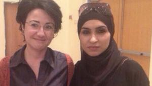 Buseina Abu Ghanem with Hanin Zuabi