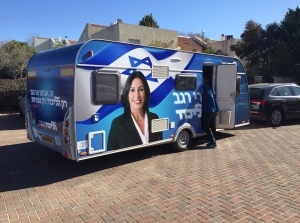 Miri Regev on the campaign trail in Israel (Seth J. Frantzman)