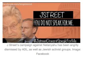Activists respond to J Street