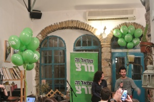 Michal Rosin speaking at a Meretz event in Jerusalem (Seth J. Frantzman)