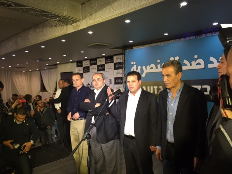 Leaders of the Joint List gather on election night (Seth J. Frantzman)