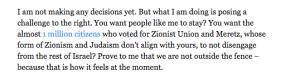 An excerpt from the Spigelman piece (screenshot)