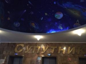 A Soviet era hotel in Lviv (Seth J. Frantzman)