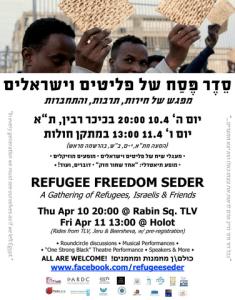 A freedom seder poster in Tel Aviv