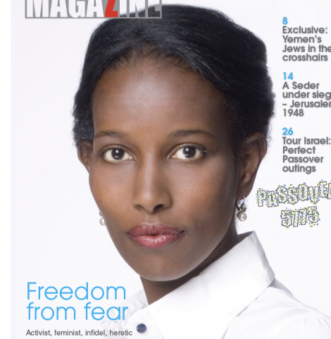 Cover of the Jerusalem Post Magazine