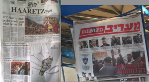 Cover of the Haaretz English edition next to Ma'ariv