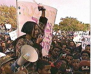 A photo from the 1996 protests at CNN