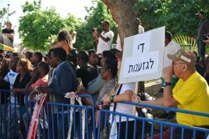 An Ethiopian anti-racism protest (Seth J. Frantzman)