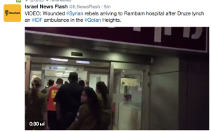 IDF soldiers rush a wounded Syrian to hospital in Haifa, from Twitter