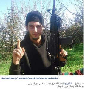 A screenshot of the victim of the lynch, Munther Khalil, a fighter for the Revolutionary Command Council of Quneitra and the Golan.
