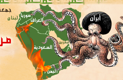 Iran meddling in the region (screenshot)