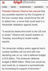 Hezbollah threats?