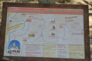 A map of the Jordanian side of the Jordan (Seth J. Frantzman)