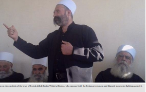 Sheikh Balous