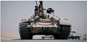 The tank ISIS used.