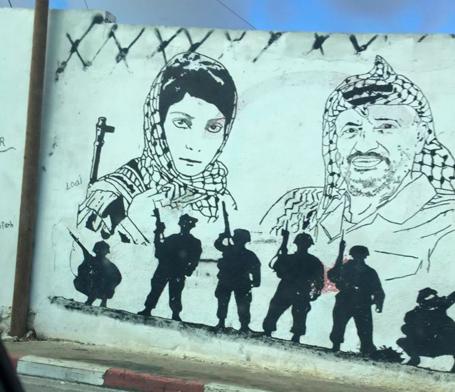 Arafat and Leila Khaled