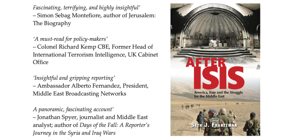Cover of After ISIS